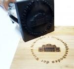 Brennstempel-Holz-Staatsoper
